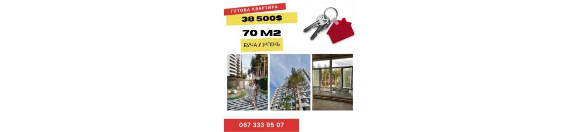 АКЦИЯ! ГОТОВАЯКВАРТИРА 38500 $