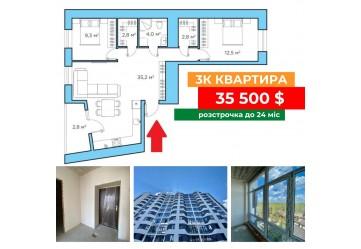 ГОТОВАЯ3К квартира - 35500 $