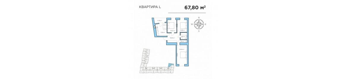 Последняя квартира 67,8 м2
