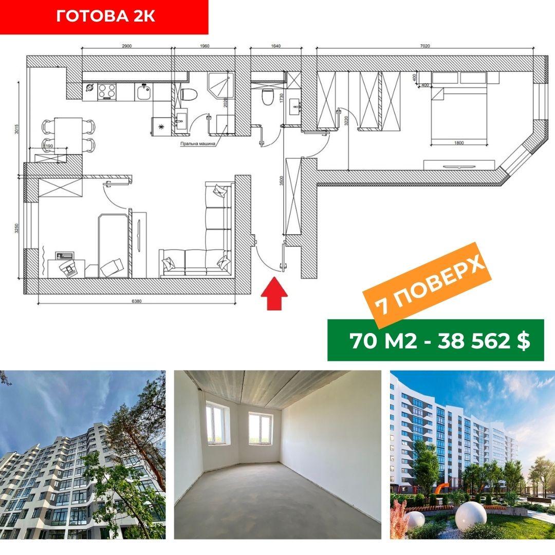 Ready apartment 70m2